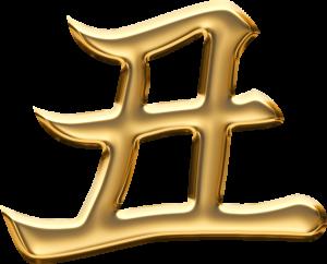 moji-eto-gold-1